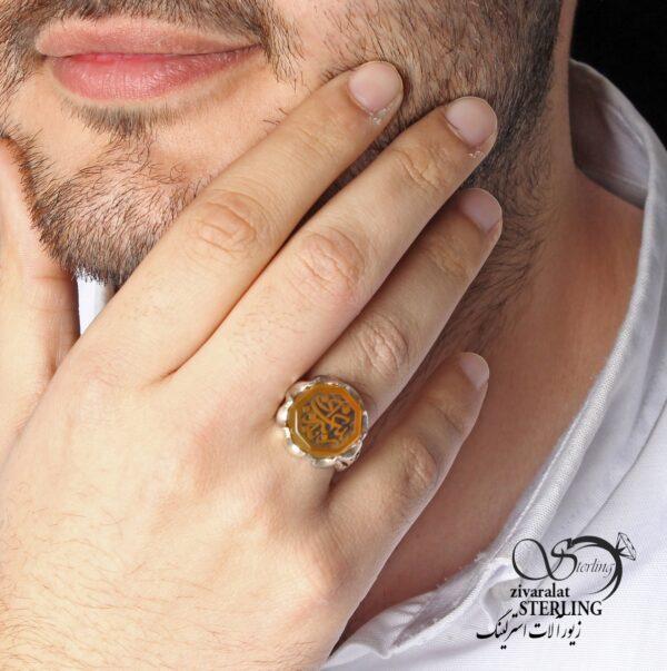 انگشتر شرف الشمس نقره ذکردار کد:۱۷۴۱